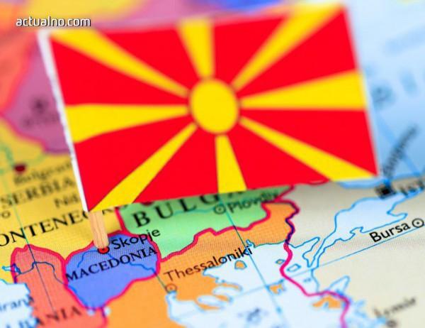 photo of Северна Македония надхитри всички, предяви претенции над всички северни неща*