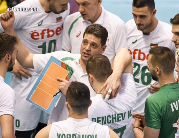 photo of България загуби тежко от Иран на Световното по волейбол