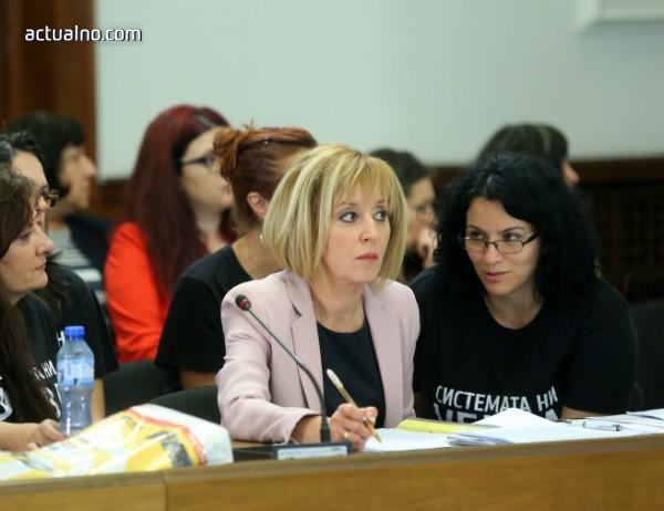 photo of Предложението на Манолова за асистент за хората с увреждания над 90% бе отхвърлено