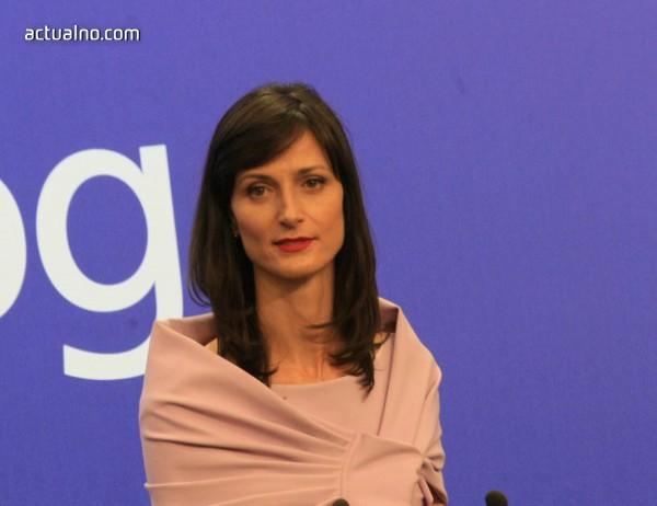 photo of Габриел: Създаваме нов Европейски център за компетентност и мрежа от центрове за киберсигурност