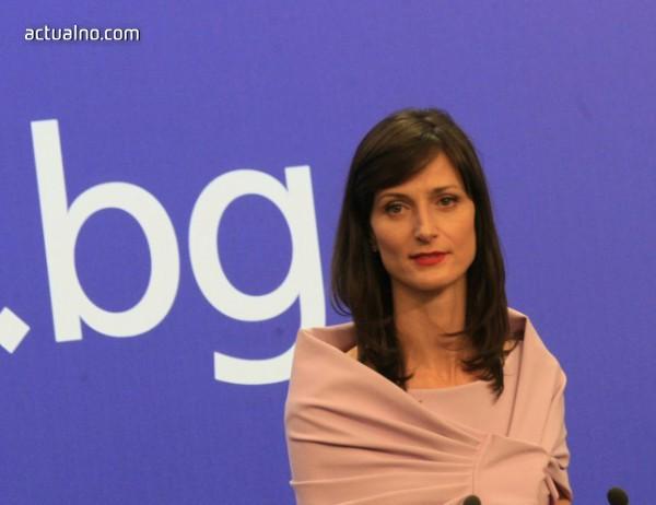 photo of Габриел: Искаме до края на 2020 г. 5G мрежата да бъде пусната в ЕС