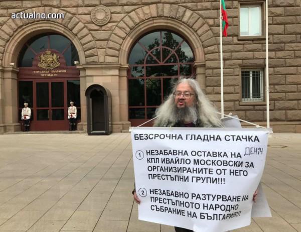 photo of Христо Иванов призова Бойко Борисов да се срещне с Николай Колев-Босия