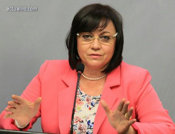 """photo of Нинова: Европредседателството не постигна успех по трите """"К""""-та"""