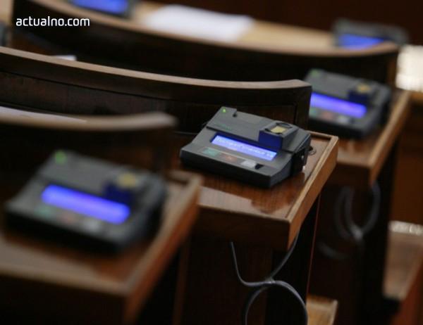 photo of НС прие правилата, по които премиерът ще представи доклад за европредседателството