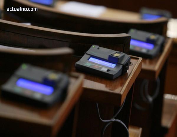 photo of На първо четене отложиха електронните документи за 2020 г.