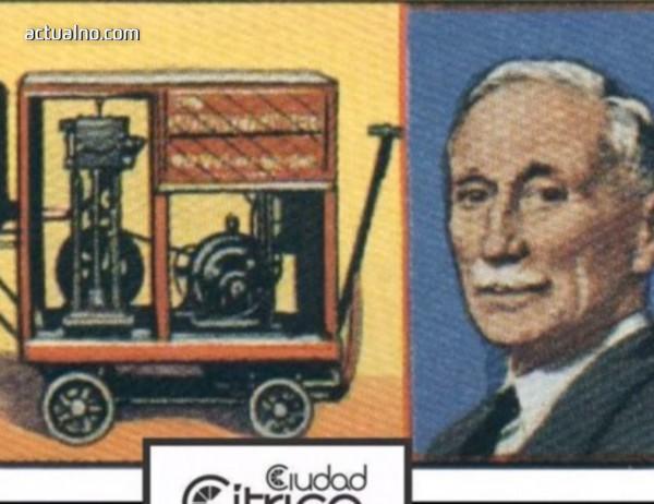 photo of 147 г. от рождението на изобретателя на прахосмукачката Хюбърт Бут