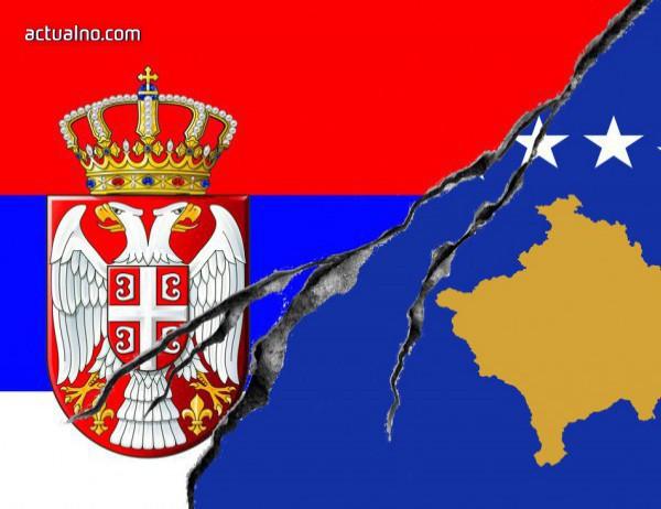 photo of Косово няма намерение да коригира границата си със Сърбия