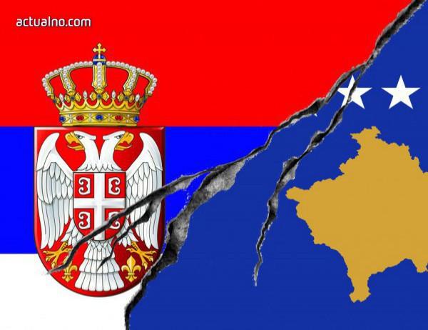 Косово иска обединение с Македония и Черна гора срещу Сърбия