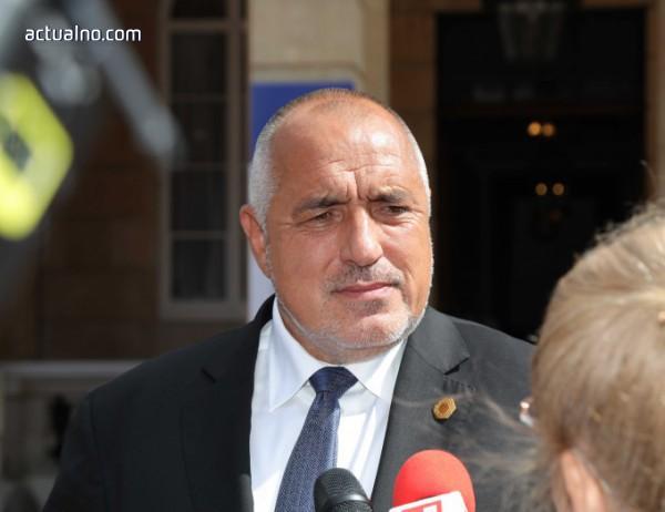 photo of Бойко Борисов: България всички я хвалят в момента