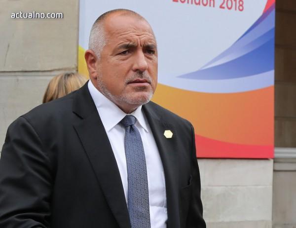 photo of Борисов: Балканите трябва да се разглеждат общо