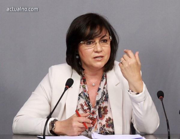 photo of Нинова: Борисов да освободи ръководителите на митницата и на филиала на НОИ в Бургас