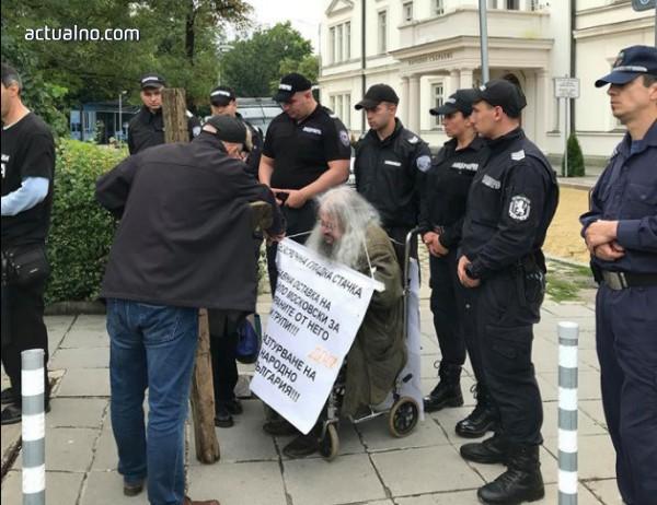 photo of Босия и негови привърженици отново протестираха пред парламента