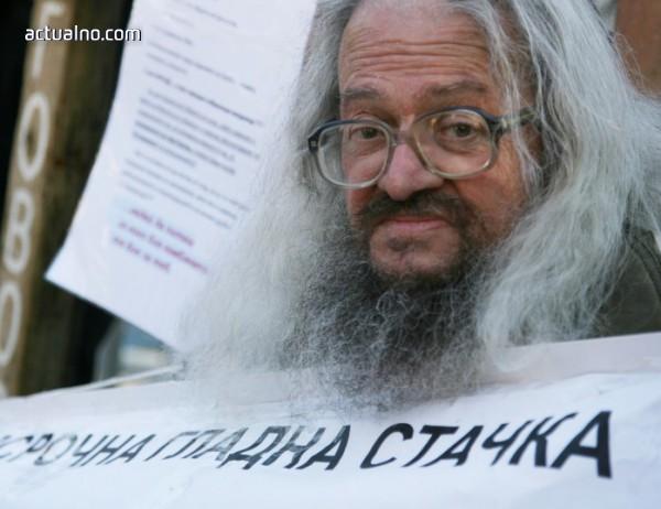 photo of Протестът е само за боси, луди и възрастни хора
