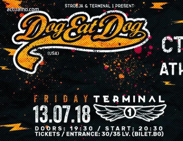 photo of Dog Eat Dog, Atheist Rap, Стругаре, Iskaz и Пираня с концерт в Клуб Терминал 1 на 13 юли