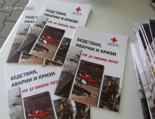 photo of 7 съвета за превенция и реакция при бедствия