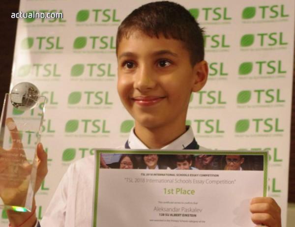 photo of Български ученик спечели първо място в международно състезание