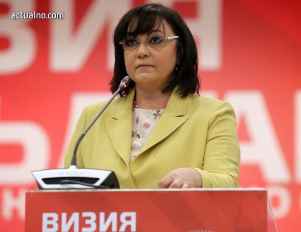 photo of Бенчев не е правил дарения на партията, категорични от БСП