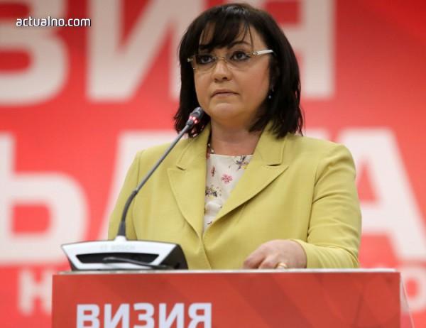photo of Нинова пак намери за какво да се заяде с Борисов - този път за Илинденско-Преображенското въстание