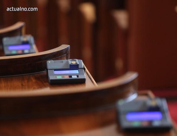 photo of Депутатите обсъждат новите модели за финансиране на вероизповеданията