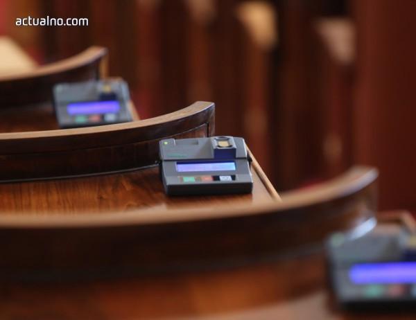 photo of Новините: Най-важното за деня, 7 ноември