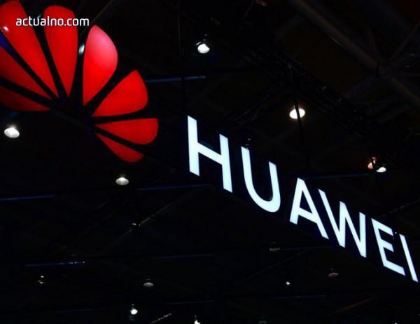 photo of Арестът на директора на Huawei - началото на нов сблъсък между САЩ и Китай?