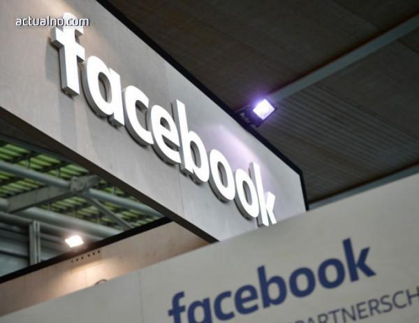 photo of Италия глоби Facebook за 10 млн. евро