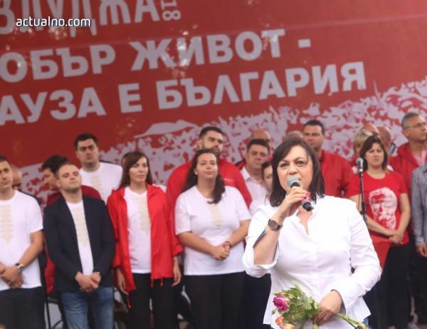 photo of Червените слизат сред народа. Пак.