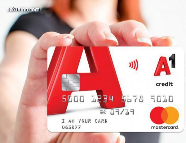 photo of А1е първият телеком в България, който предлага финансовите услуги дигитален портфейл и кредитна карта