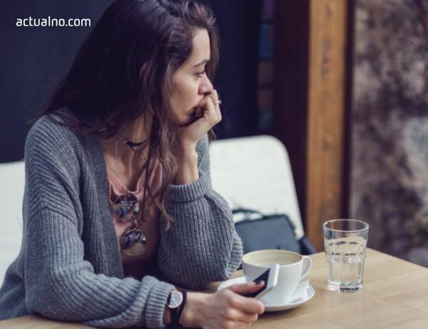 photo of Кои са причините за есенната депресия?