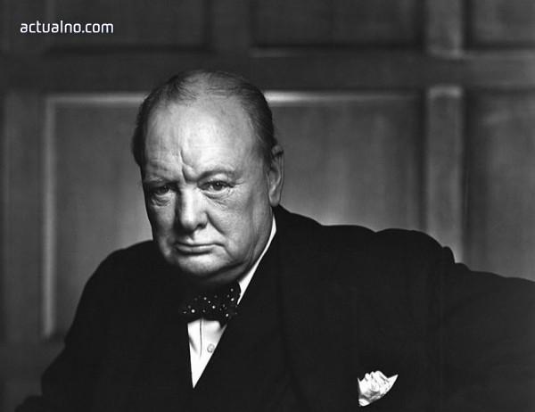photo of Чърчил: Социалистите считат за порок печалбата, аз - загубата