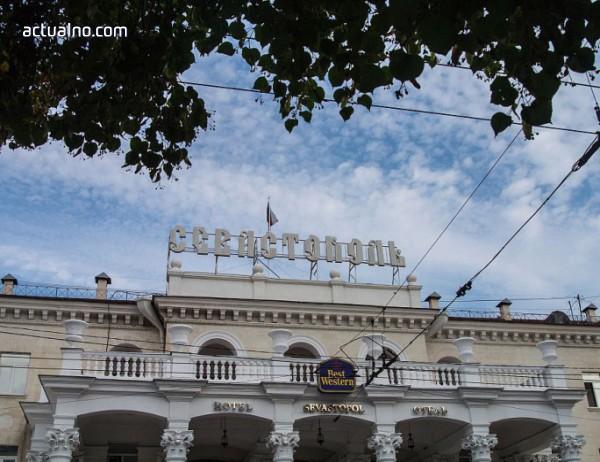 photo of Западният туристически бизнес окончателно напусна Крим
