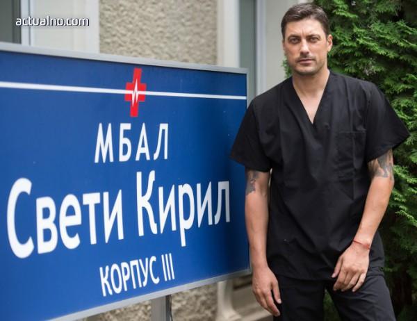 """photo of Владо Карамазов влиза в """"Откаднат живот"""""""