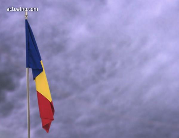 photo of Референдумът за де факто забрана на браковете между хомосексуални в Румъния не успя