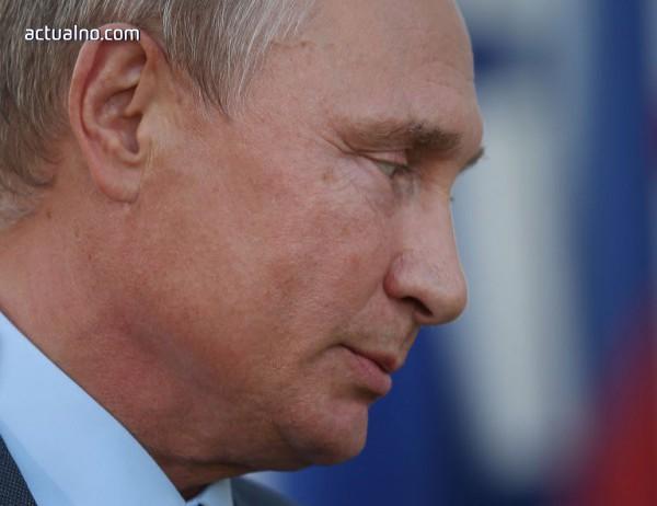 """photo of """"Дейли Мейл"""": Новият световен безпорядък на Путин – новата ни реалност"""