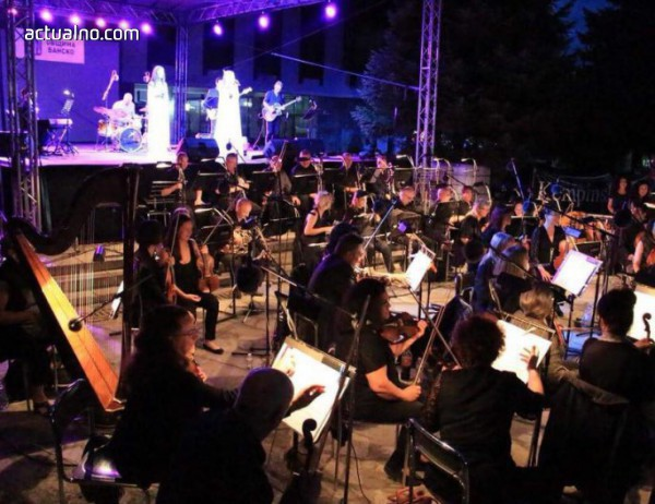 photo of Започва Банско Опера Фест