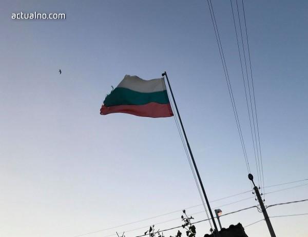 photo of България открива консулство в Доминиканската република