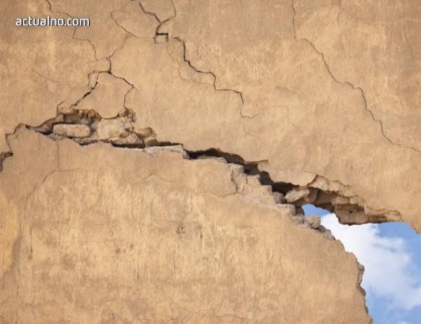 photo of Софийското земетресение нанася значителни щети в София