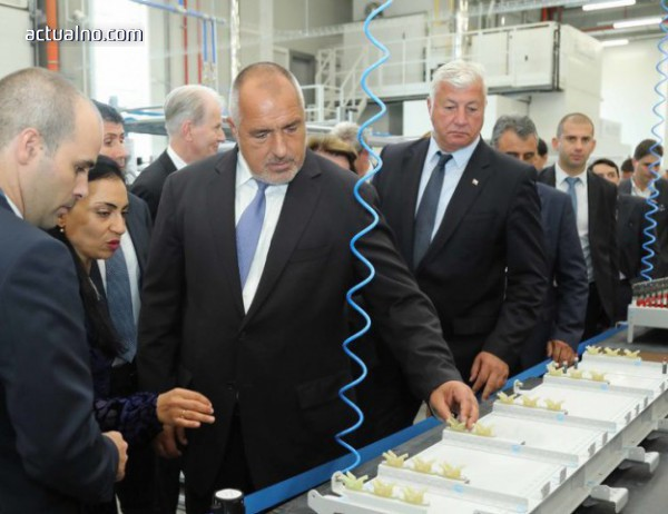 photo of Новините: Най-важното за деня, 14 септември