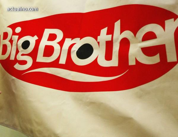 """photo of Великобритания казва """"сбогом"""" на Big Brother завинаги"""