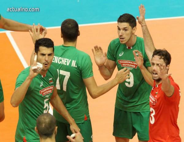 photo of България прегази Куба на Световното по волейбол