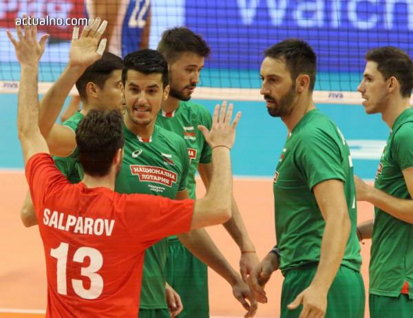 photo of Програмата на България за мачовете в София от Световното по волейбол