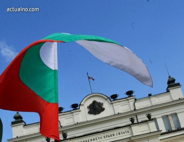 photo of Съставено е четиридесет и третото правителство на България