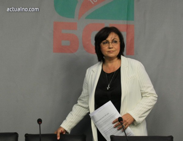 photo of Нинова: Тотална липса на кадри в болниците до една година