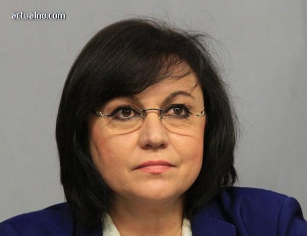 photo of Нинова: Сделката във Варна е част от задкулисието в държавата