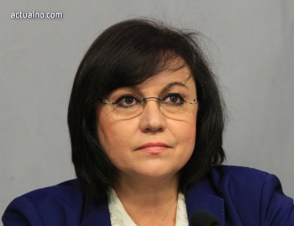 photo of Нинова: Няма да участвам на конгреса на ПЕС