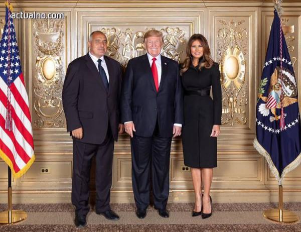 photo of Политическа кифла