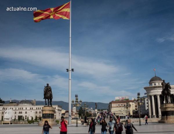 photo of Македония на кръстопът – до 10 октомври ще стане ясен пътят ѝ