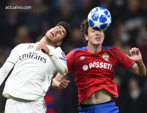 photo of Реал Мадрид загуби изненадващо от ЦСКА Москва