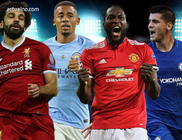 photo of Вижте къде ще гледаме Висшата лига през следващите три години