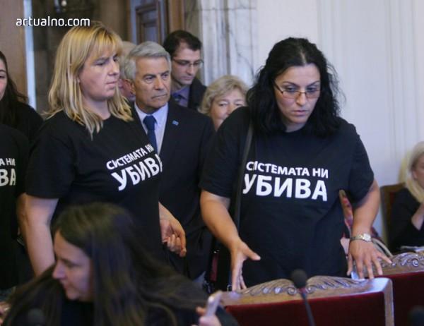 photo of Вече има план за действие по законите за хората с увреждания, но протестите остават